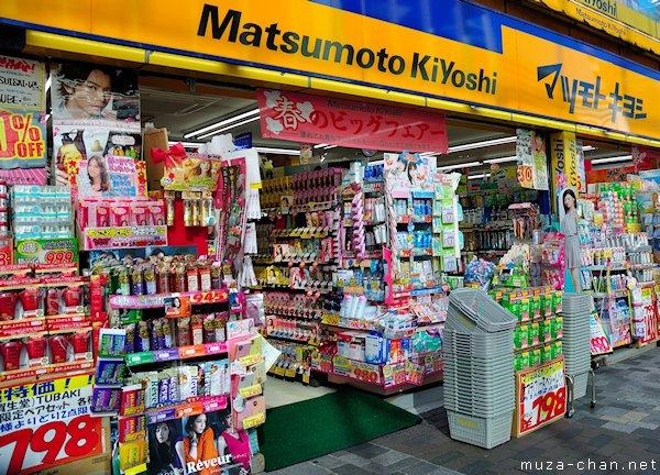 Matsumoto Kiyoshi store, Tokyo