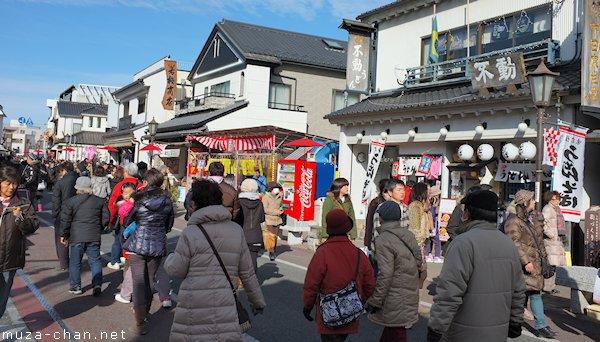 Temple town street, Narita