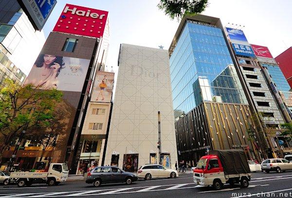 Longchamp Store, Ginza, Tokyo