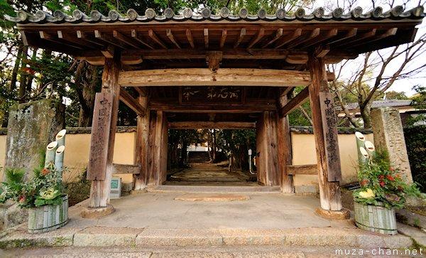Kozan-ji Temple, Chofu, Shimonoseki