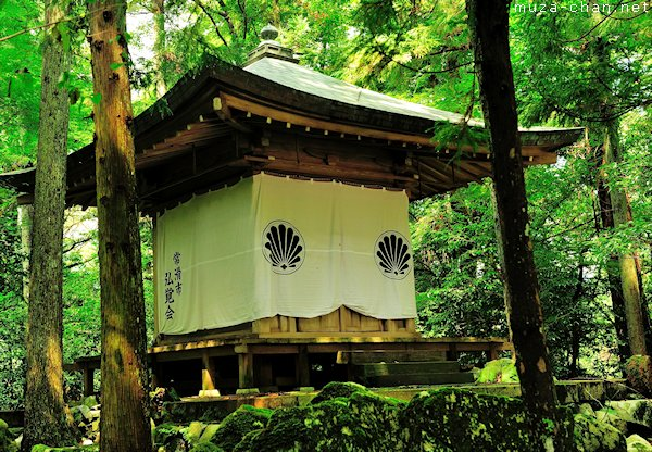 Okunoin Mao-den, Mount Kurama, Kyoto