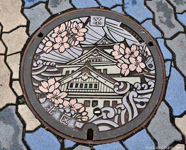 Osaka Castle Manhole Cover, Osaka