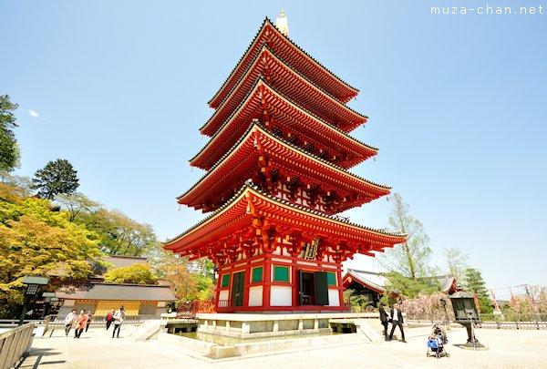 Pagoda, Takahata Fudo Temple (Kongo-ji), Hino, Tokyo