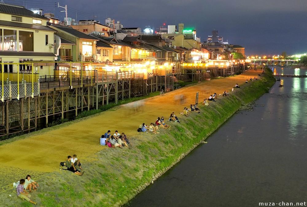 Ōsaka Station - Wikipedia