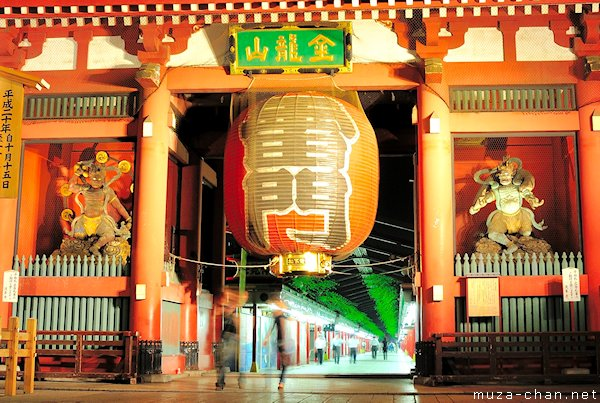 Kaminarimon Gate, Senso-ji Temple, Asakusa, Tokyoo