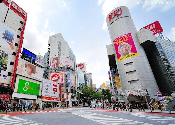 Shibuya 109, Shibuya, Tokyo