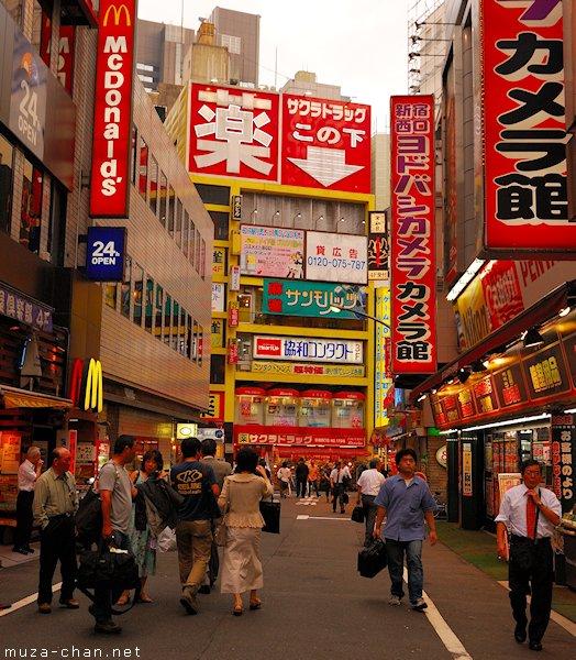 Shinjuku Street, Tokyo