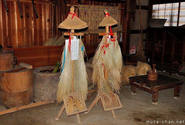 Farmhouse, Boso no Mura Open Air Museum, Chiba