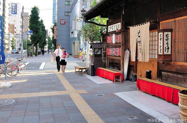Dozeu Komagata, Traditional Japanese Restaurant, Edo-dori, Asakusa, Tokyo