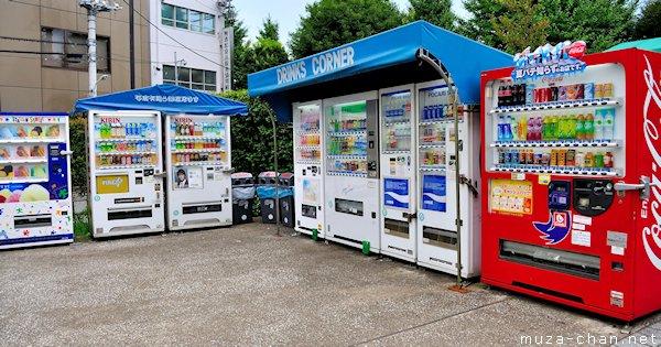 Japanese vending machines, Tokyo