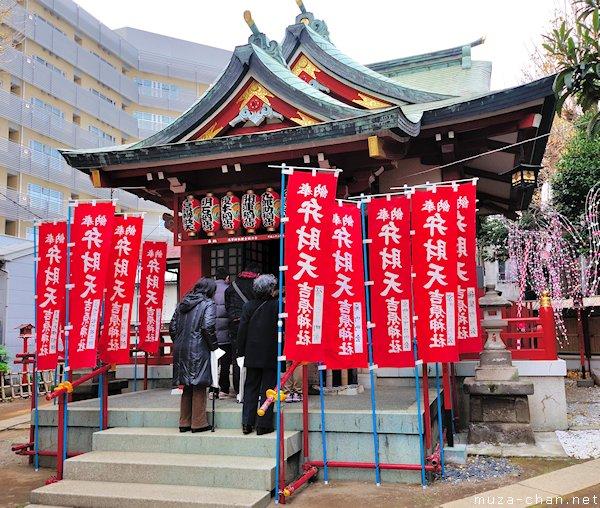 Yoshiwara Shrine, Tokyo