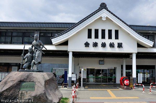 Byakkotai statue, Aizu-Wakamatsu