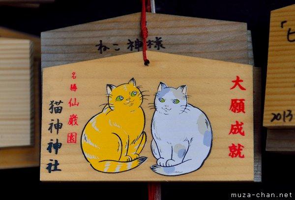 Cat shrine ema, Sengan-en, Kagoshima