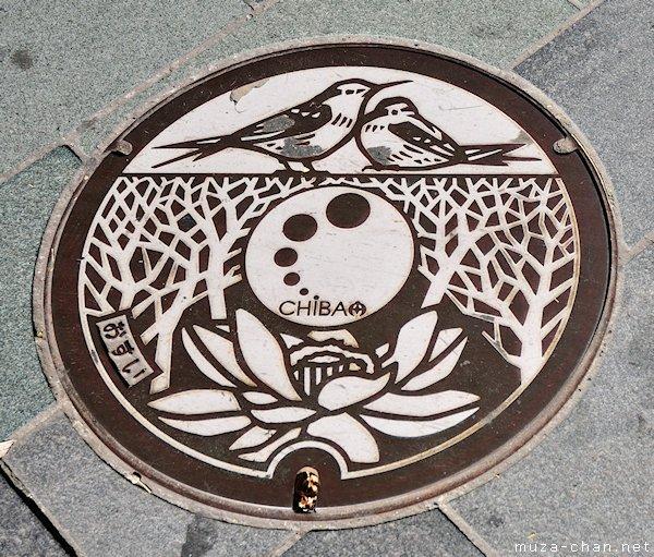 Chiba Manhole Cover, Chiba