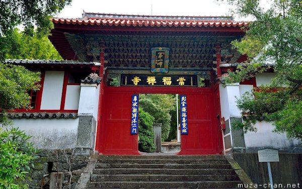 Daiippo-mon, Sofuku-ji Temple, Nagasaki
