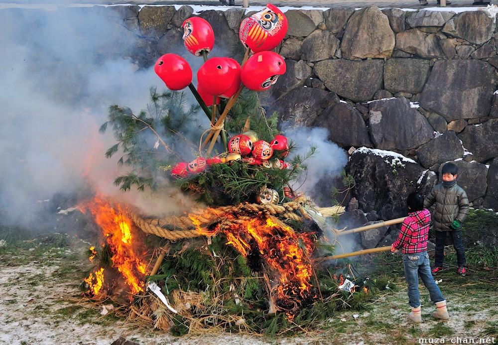 Festival Of Speed >> Japanese traditions, Dondo Yaki