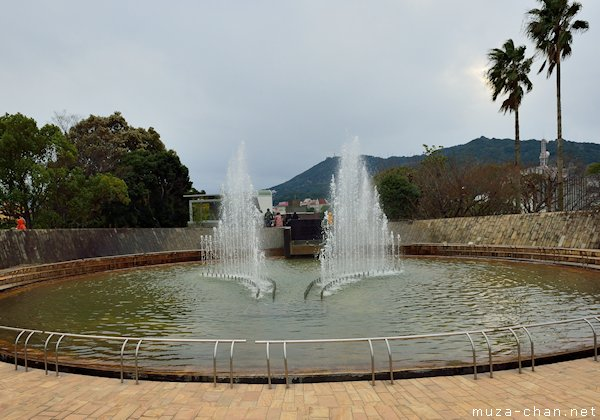 Fountain of Peace, Peace Park, Nagasaki