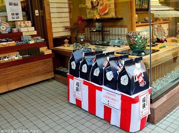 Fukubukuro, Higashiyama, Kyoto