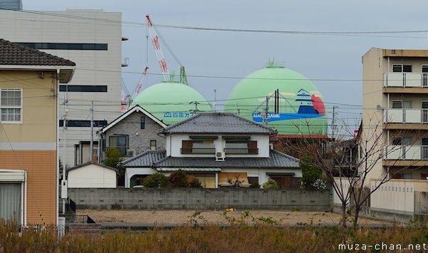 Gas Storage Tank, Marugame, Kagawa