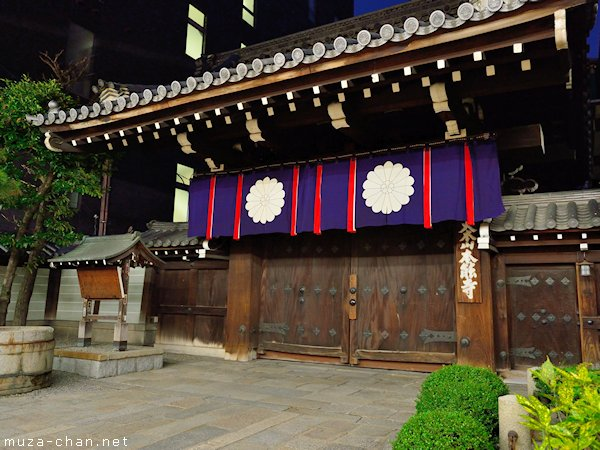 Gate, Honno-ji Temple, Teramachi, Kyoto