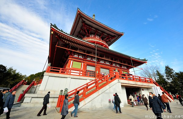 Great Pagoda of Peace, Narita-san Shinshō-ji Temple, Narita