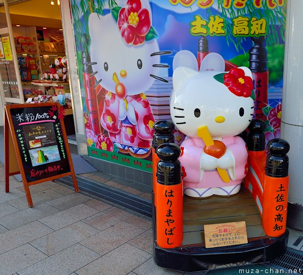 Hello Kitty, Harimaya-bashi, Kochi, Shikoku