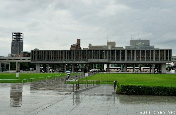 Hiroshima Peace Memorial Museum, Hiroshima Peace Memorial Park, Hiroshima