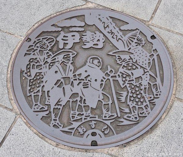 Ise Pilgrimage Manhole Cover, Ise