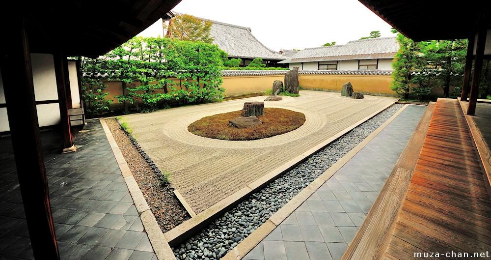 Japanese zen gardens isshidan ryogen in kyoto for Japan zen garten