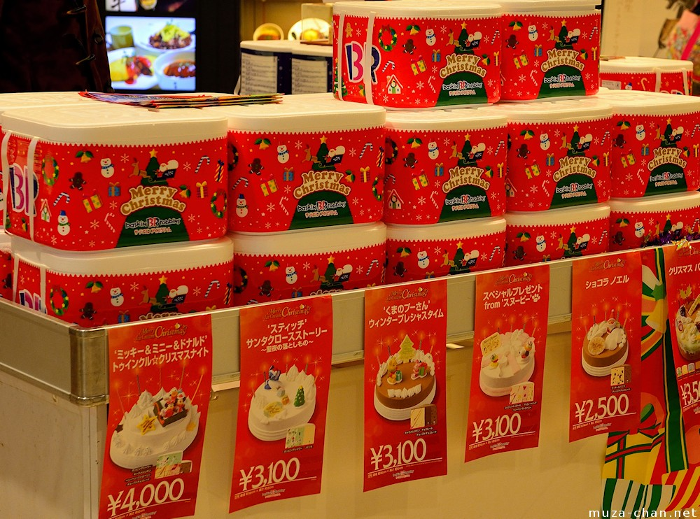 Economicl Christmas Cake Recipe Using  Ounces Butter