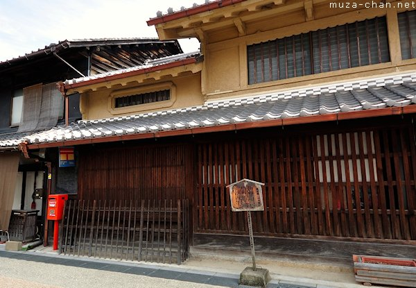 Post Office, Inuyama
