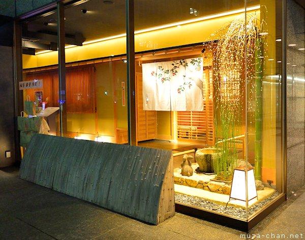 Japanese restaurant, Tenjin, Fukuoka