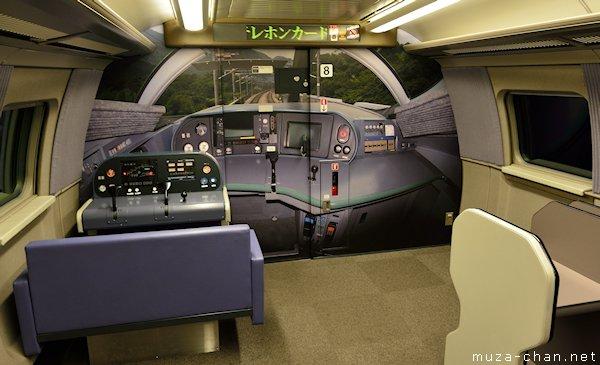 JR Kyushu Railway, Shinkansen Kodama