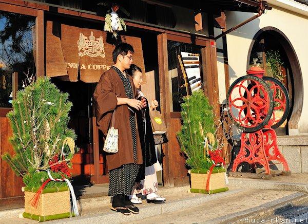 Japanese New Year Decoration, Kadomatsu, Higashiyama, Kyoto