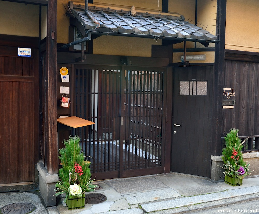 Japanese New Year decorations, Kadomatsu