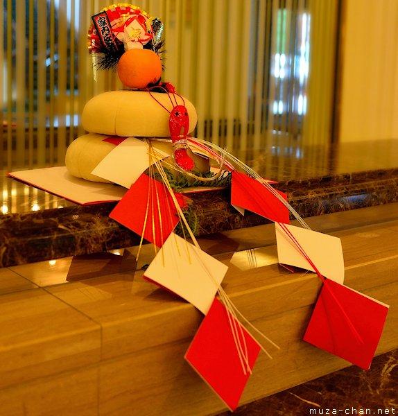 Japanese New Year Decoration, Kagamimochi