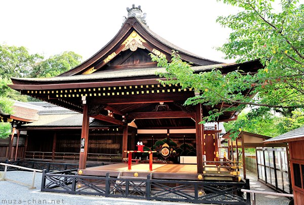 Kagura-den, Fushimi Inari Taisha, Kyoto