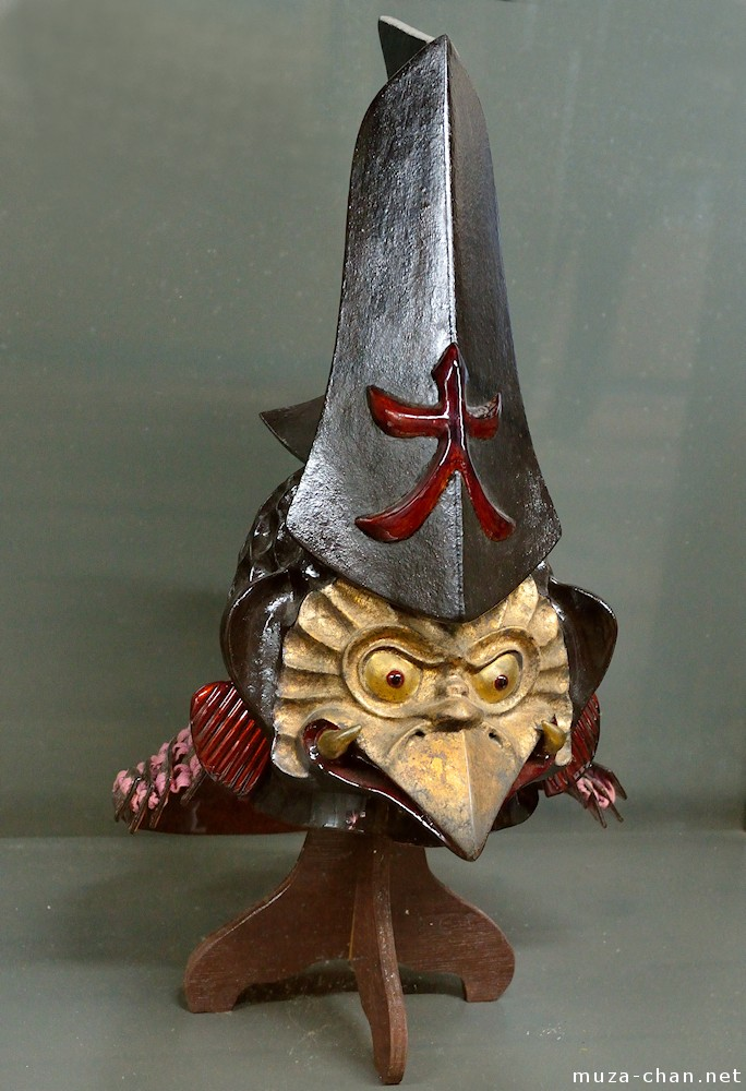 Samurai Helmet Kawari Kabuto