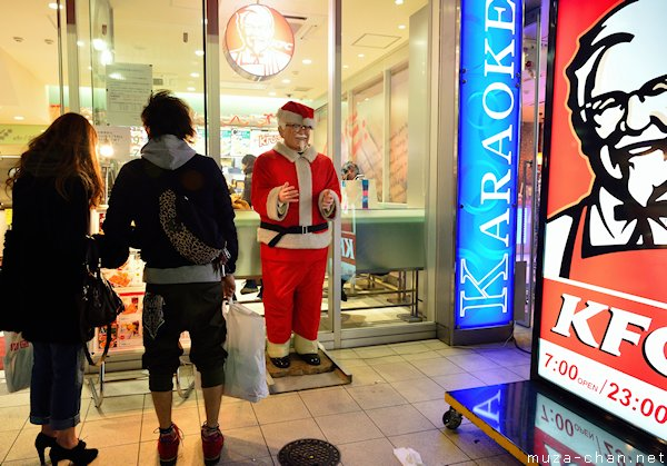 KFC Restaurant, Tenjin, Fukuoka