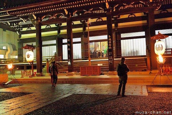 Main Hall, Honno-ji Temple, Teramachi, Kyoto