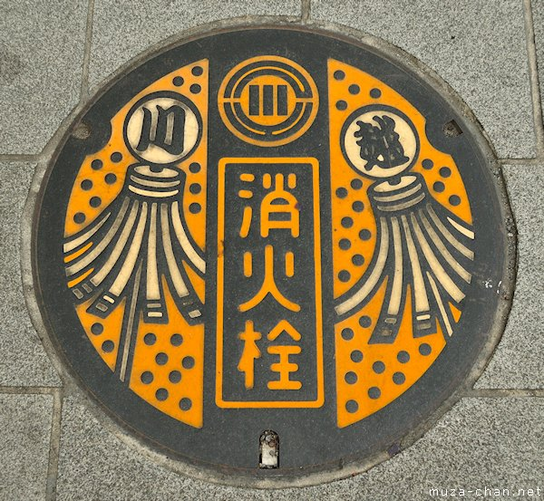 Matoi Manhole Cover, Kawagoe