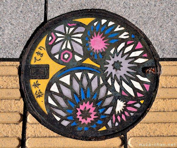 Matsumoto Manhole Cover, Matsumoto