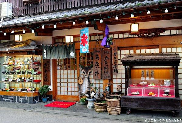 Omotesando, Miyajima
