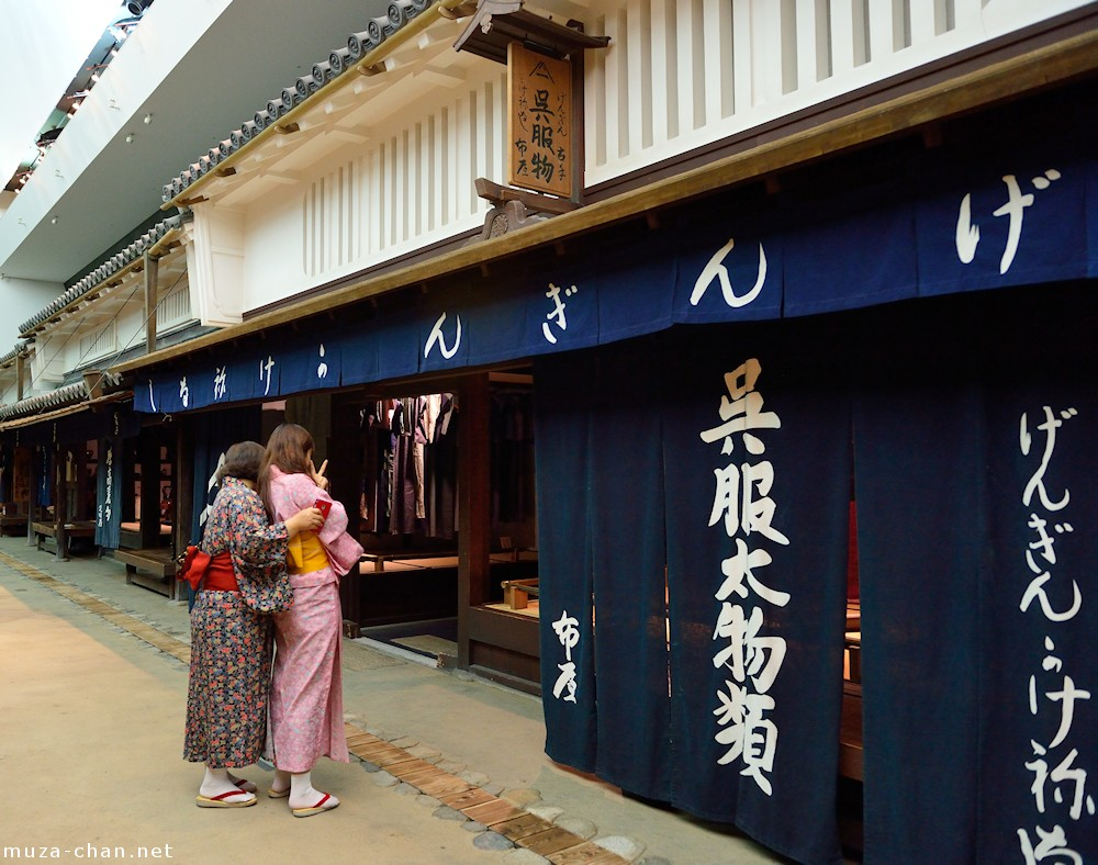 Japanese traditional houses, Naga noren