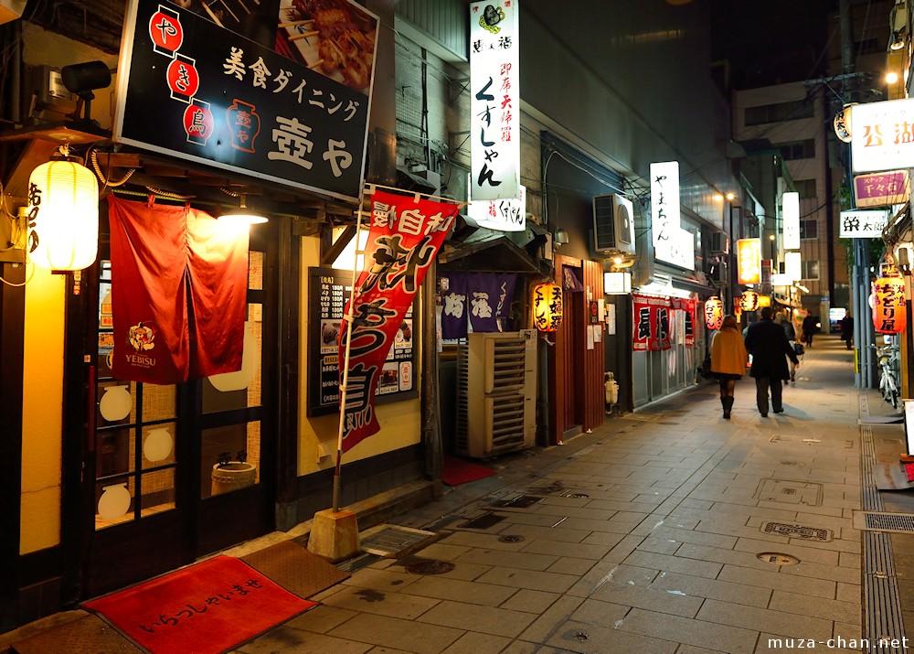 Fukuoka Travel: Food Stalls (Yatai)