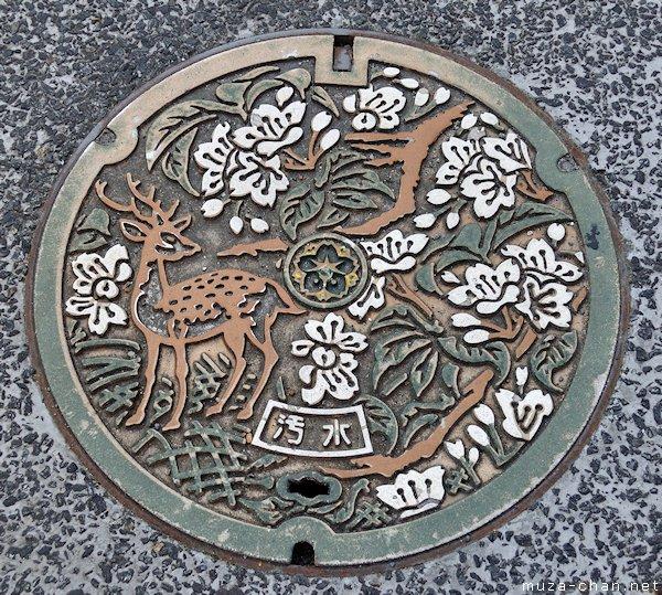 Nara deer Manhole Cover, Nara