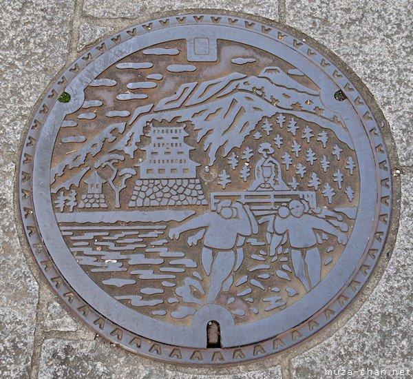 Odawara Castle Manhole Cover, Odawara