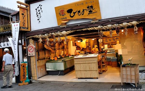 Himono-juku store, Oharai-machi, Ise