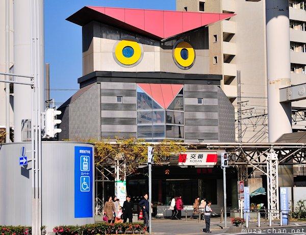 Police box (koban), Chiba