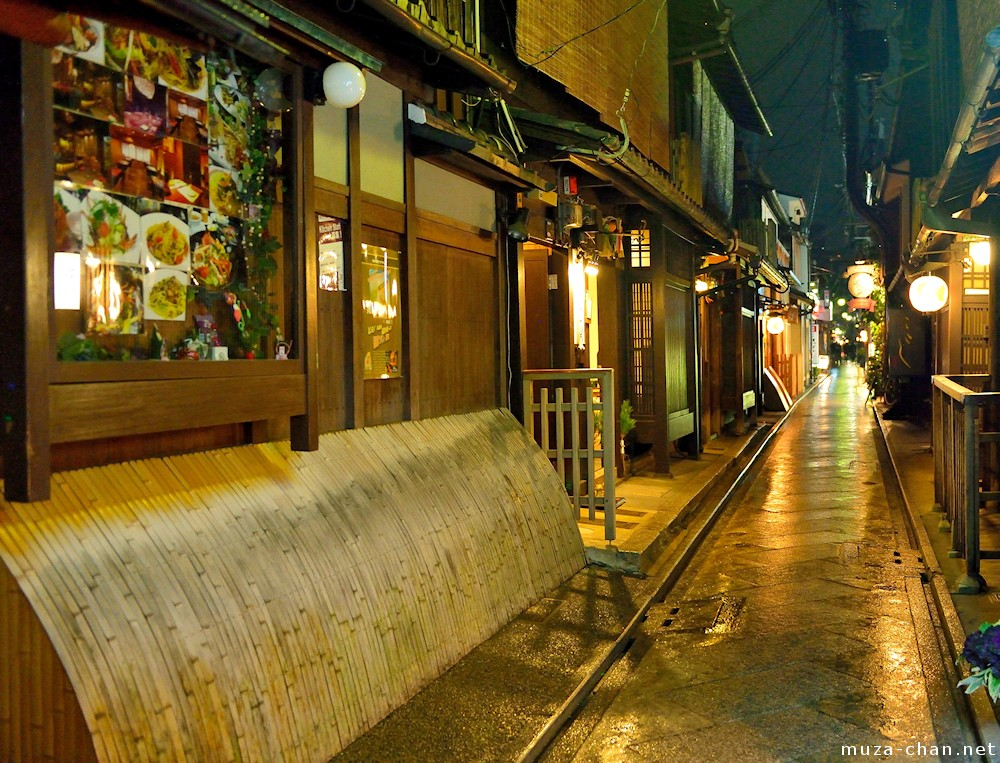 Kyoto Streets Preservation Ponto Cho